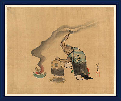 Reuse Painting - A Man Engaged In Metalwork Appears To Be Melting Statues by Japanese School