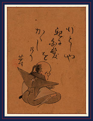 Contemplate Drawing - A Man Or Monk Seated by Japanese School