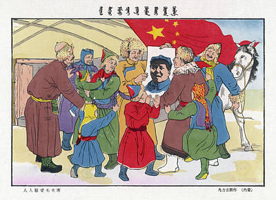 Mao Zedong Wall Art - Drawing - A Poster Of Mao - The  Peasants' Hero by Mary Evans Picture Library