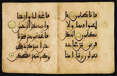 Plaque Painting - A Qur'an Bifolium In Maghribi Script by Celestial Images