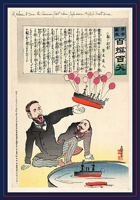 Hot Artist Drawing - A Scheme To Save The Russian Fleet When Japanese Torpedo by Kobayashi, Kiyochika (1847-1915), Japanese