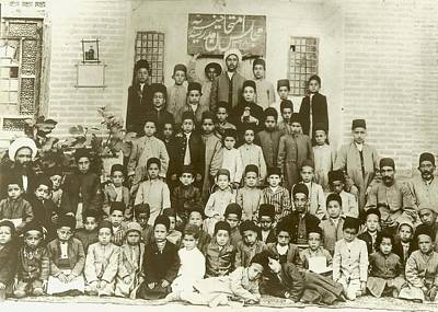 Photograph - A School In Urmia Iran by Celestial Images