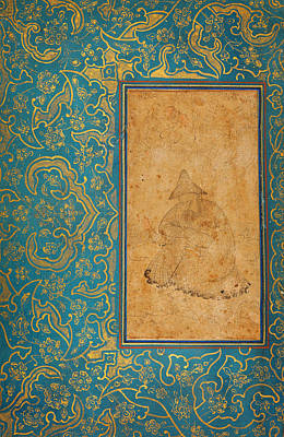 A Seated Dervish In A Landscape Print by Celestial Images