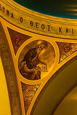 Photograph - A Small Corner Of St Sophia by Ed Gleichman