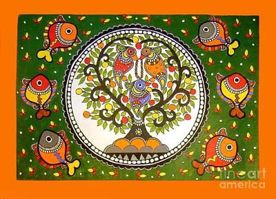 Painting - A Small Island-madhubani Painting by Neeraj kumar Jha