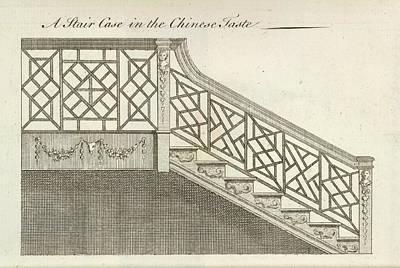 A Staircase Art Print