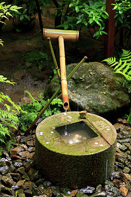 Kansai Photograph - A Stone Water Basin In The Grounds by Paul Dymond