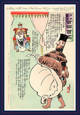 A Strange Visitor Brings A War Telegram To The Czar Art Print by Kobayashi, Kiyochika (1847-1915), Japanese