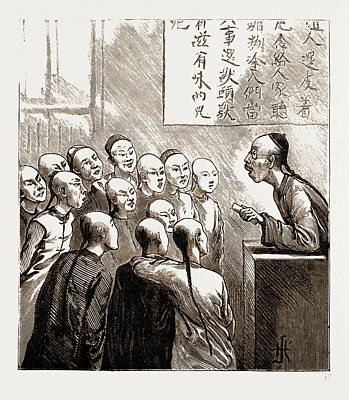 Storytellers Wall Art - Drawing - A Street Storyteller, China by Litz Collection