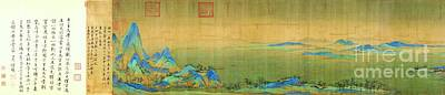 Silk Painting - A Thousand Li Of Rivers And Mountains by Pg Reproductions