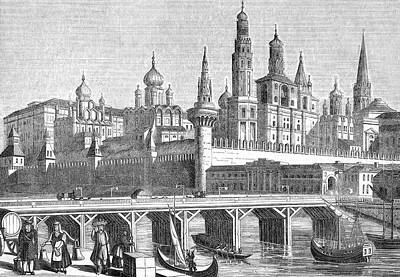 A View Of The Kremlin From The River Art Print by Mary Evans Picture Library