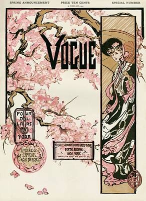 A Vintage Vogue Magazine Cover Of A Woman Art Print by Artist Unknown