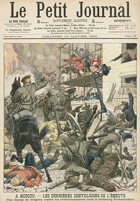 Moscow Drawing - A Workers Insurrection In  Moscow by Mary Evans Picture Library