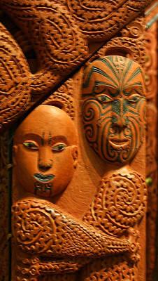 Aborigine Carved Faces Original