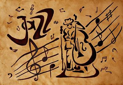 Jazz Royalty Free Images - Abstract Jazz Music coffee painting Royalty-Free Image by Georgeta  Blanaru