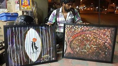 Oneself Painting - Abstract by Ranjith Ramesan