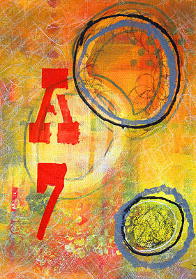 Ambiguous Painting - Acronym by Nancy Merkle