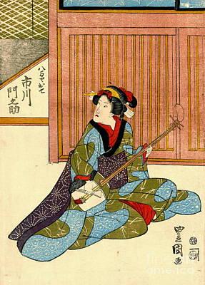 Actor Ichikawa Monnosuke 1818 Art Print