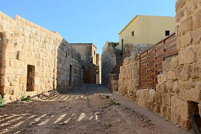 Ad Dhahiriya Old City Original