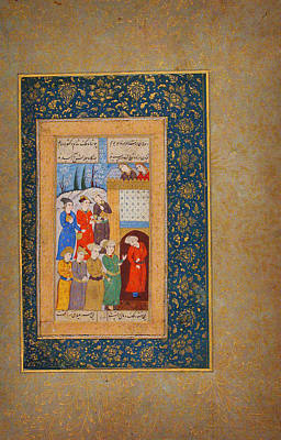 Dervish Painting - Adam And Four Prophets by Celestial Images