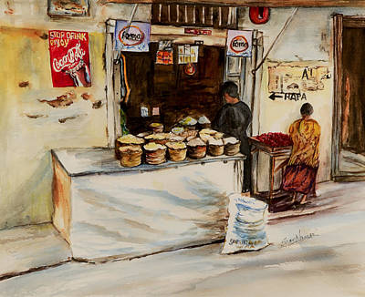 Painting - African Corner Store by Sher Nasser