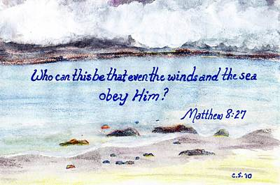 Bible Painting - Aftermath by Catherine Saldana