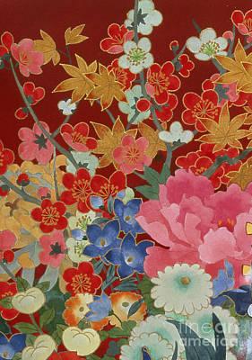 Irises Digital Art - Agemaki Crop I by Haruyo Morita