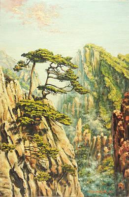 Airy Mountains Of China Art Print by Irina Sumanenkova