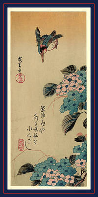 Kingfisher Drawing - Ajisai Ni Kawasemi by Utagawa Hiroshige Also And? Hiroshige (1797-1858), Japanese