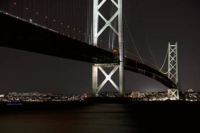 Kobe Photograph - Akashi Kaikyo Bridge Japan by Daniel Hagerman