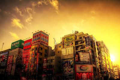 Akihabara Sunset Art Print by SEOS Photography