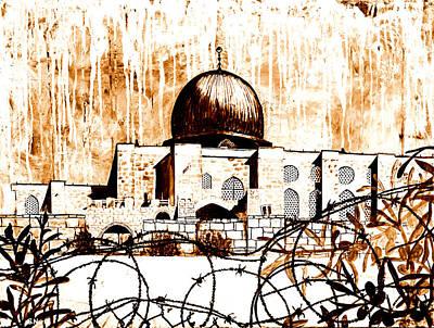 Al-asqa Mosque Palsetine- Mustard Art Print by Salwa  Najm