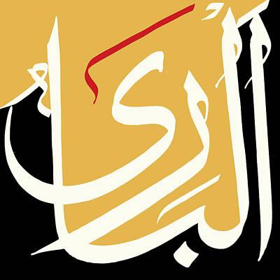 Ba Painting - Al Bari by Catf