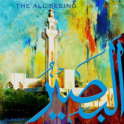 Al Basir Original by Corporate Art Task Force