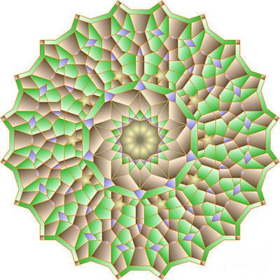 al Haleem Pattern Art Print