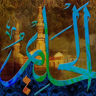 Al Halim Original by Corporate Art Task Force