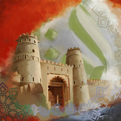 Painting - Al Jahili Fort - B by Corporate Art Task Force