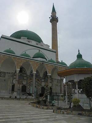 Al Jazzar Mosque Art Print