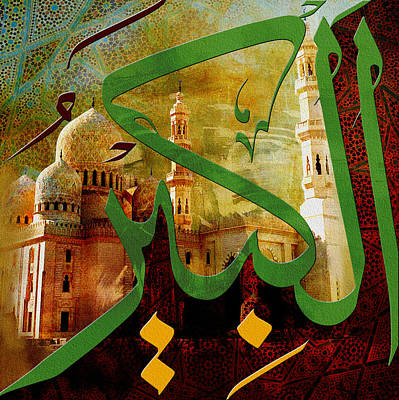 Al Kabir Original by Corporate Art Task Force