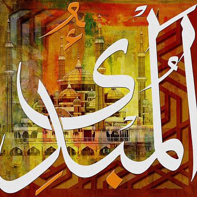 Al-mubdi Original by Corporate Art Task Force