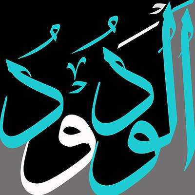 Sami Painting - Al-wadood by Catf
