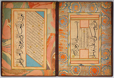 Synagogue Painting - Album Of Calligraphies by Celestial Images
