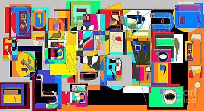 Hebrew Script Digital Art - Alef Bais 1 by David Baruch Wolk