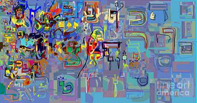 Holy Alphabet Digital Art - Alef Bais 1m by David Baruch Wolk