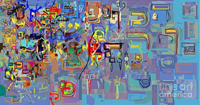 Talmud Digital Art - Alef Bais 1o by David Baruch Wolk