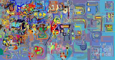 Holy Alphabet Digital Art - Alef Bais 1q by David Baruch Wolk