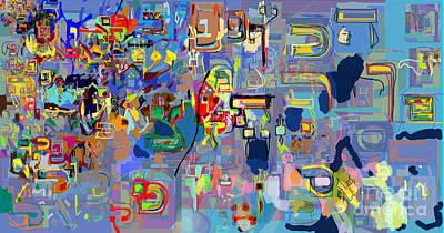 Talmud Digital Art - Alef Bais 1r by David Baruch Wolk