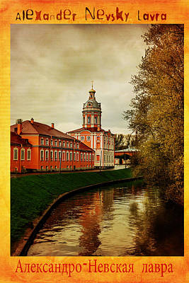 Photograph - Alexander Nevsky Lavra by Ludmila Nayvelt
