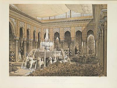 Alhambra Court Art Print