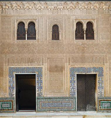 Alhambra Court Granada Art Print by Rudi Prott
